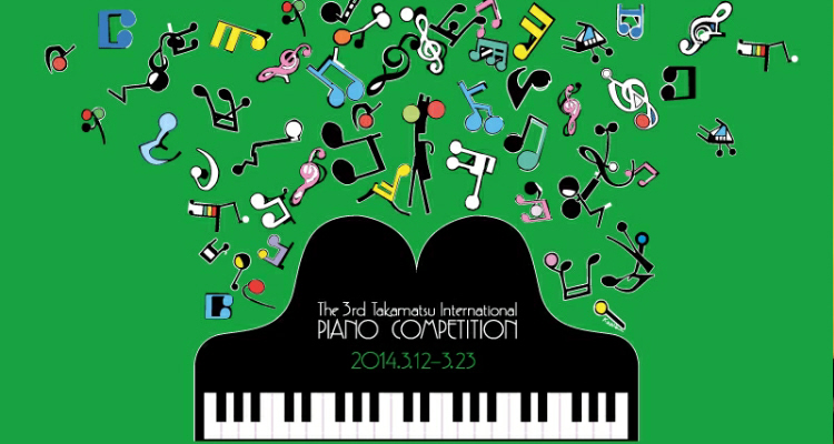 Takamatsu International Piano Competition